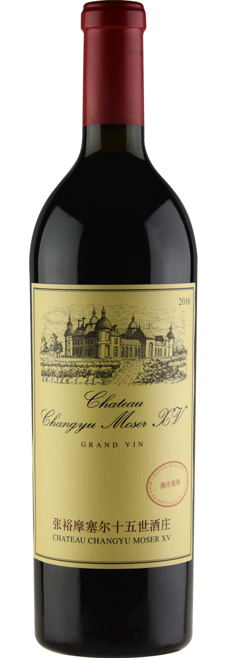 Chateau Changyu Moser XV GranVin CabernetSauvignon 2015